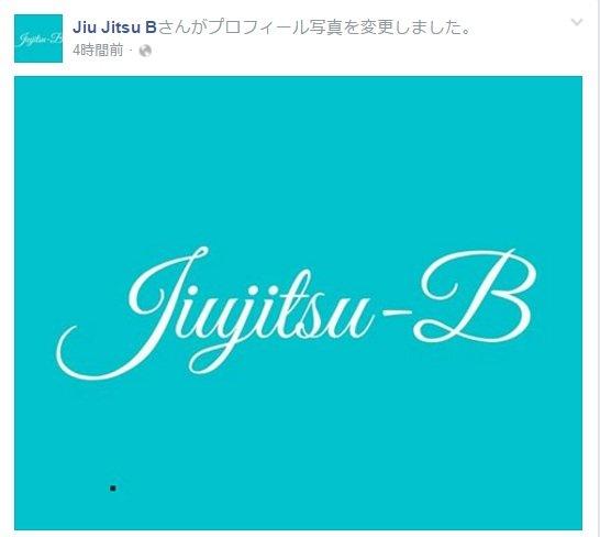 jiujitsub
